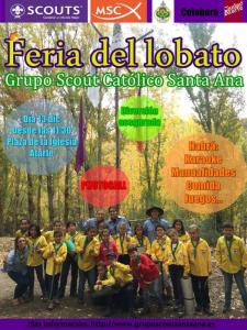 Feria del lobato 2015-2016
