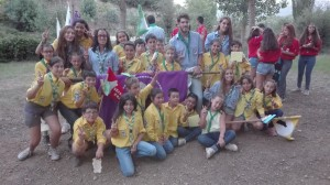 Ramas - Lobatos 1